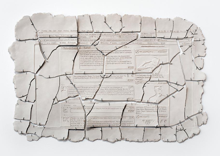 Nyeema Morgan Art at IMRC